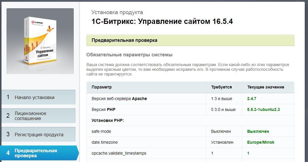 Софт для хостинг провайдеров как сделать flash-сайт за 120 минут
